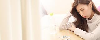 月経前症候群の薬を飲もうか迷う