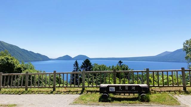 支笏湖展望台駐車場