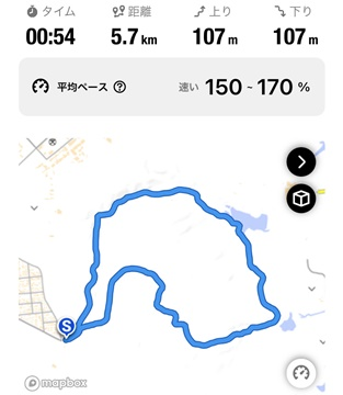 野幌森林公園reco